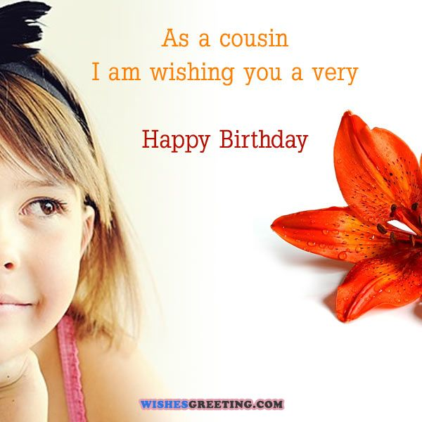 happy_birthday_cousin2