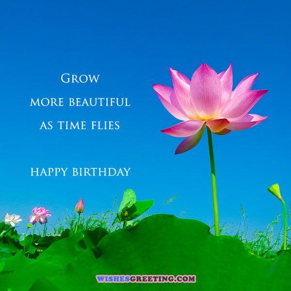 happy_birthday_cousin7