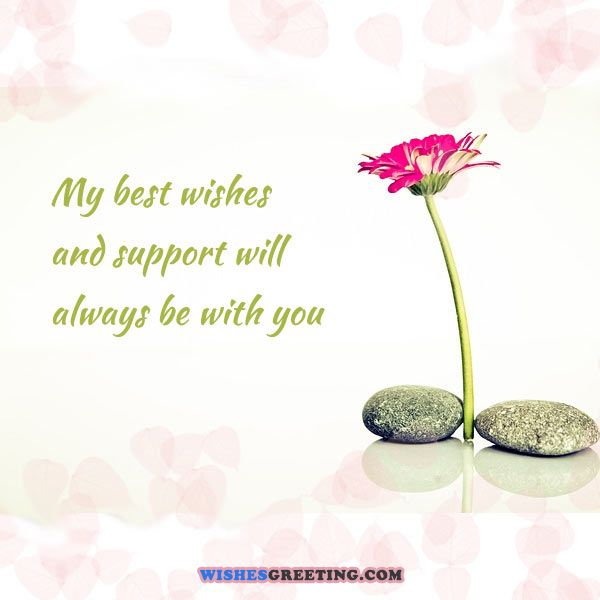 get well wishes messages