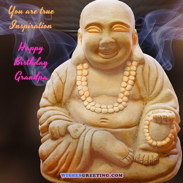 happy_birthday_grandfather