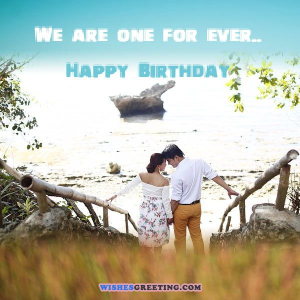 happy_birthday_my_husband
