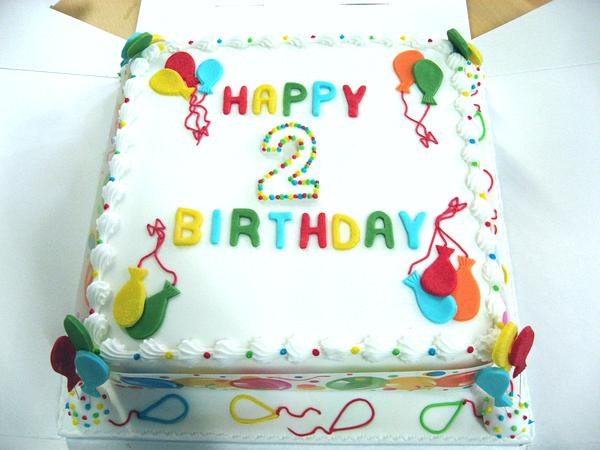 happy-2nd-birthday07