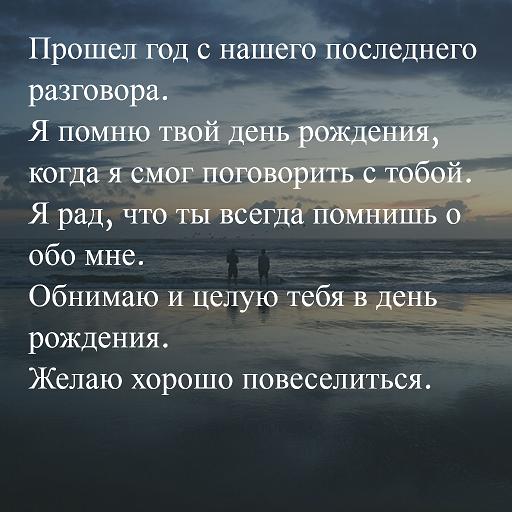 Happy-Birthday-in-Russian-С-днем-рождения