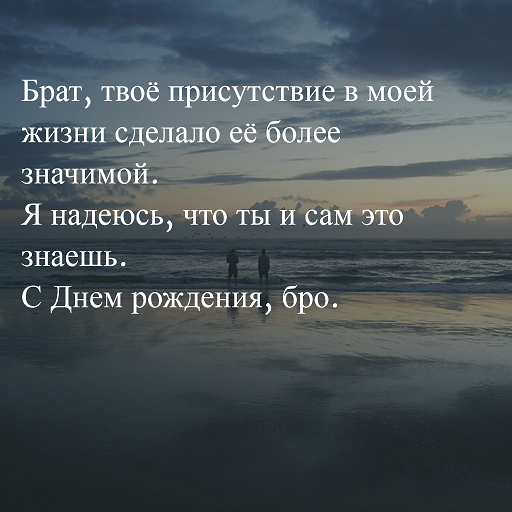 Happy-Birthday-in-Russian-С-днем-рождения6
