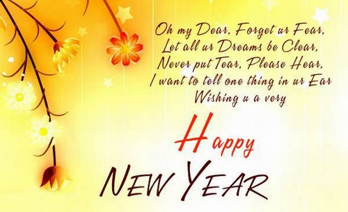 Happy Cool New Year Messages