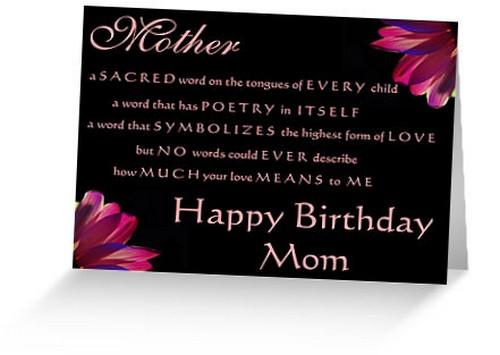 Happy_Birthday_Mom_From_Daughter1