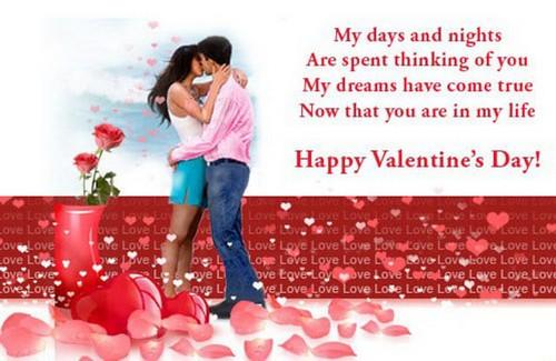 Valentines_Day_Quotes4