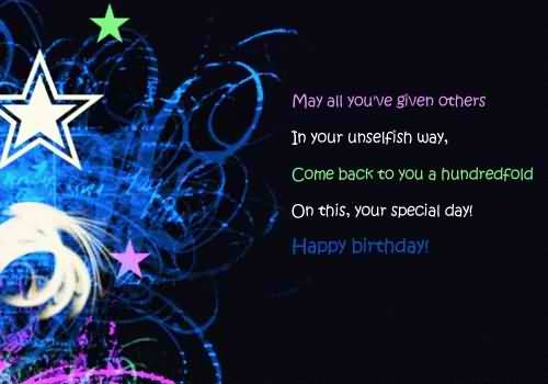 Best_Birthday_Quotes2