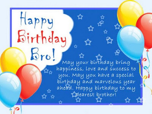 birthday_sms_for_brother3
