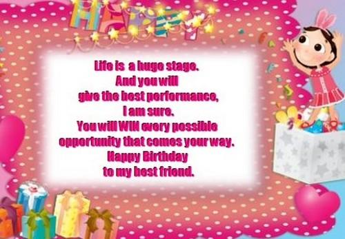 birthday_sms_for_friend4