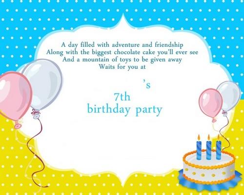 birthday_invitation_sms6