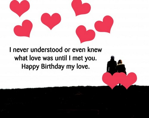 birthday_sms_for_lover4