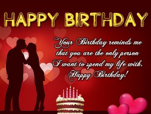 birthday_sms_for_lover5