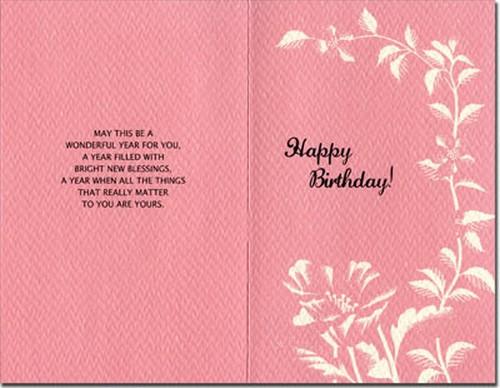 happy_birthday_goddaughter1