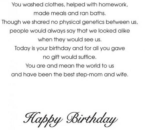 happy_birthday_step_mom4