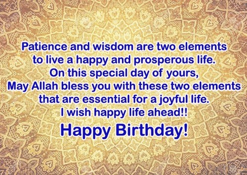 birthday_wishes_for_muslim_sister1