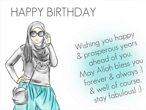 birthday_wishes_for_muslim_sister7