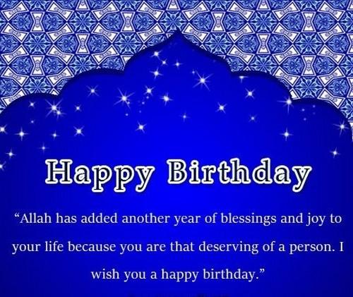 happy_birthday_wishes_for_muslim_friend7