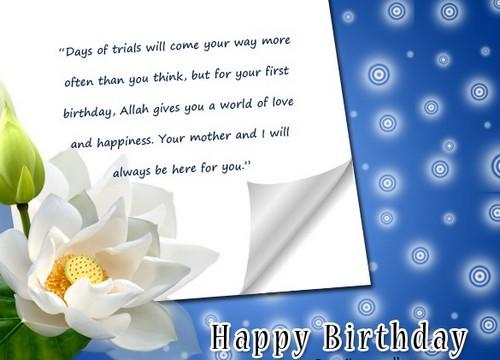 islamic_birthday_wishes1