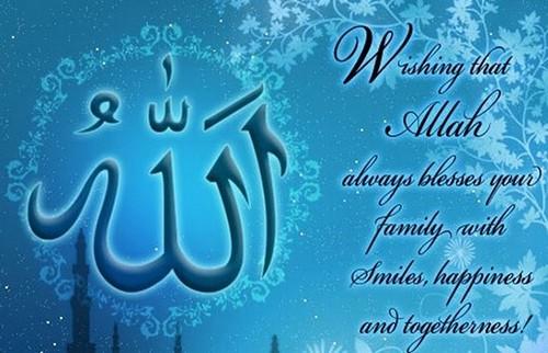 islamic_birthday_wishes4