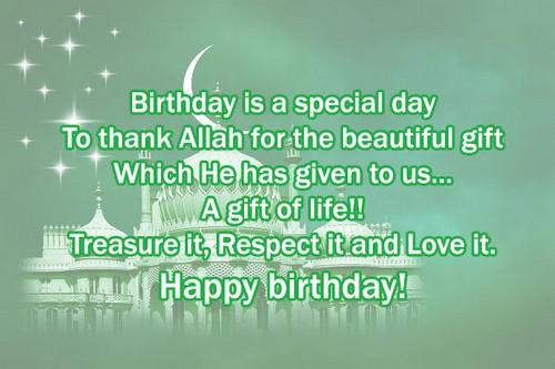 islamic_birthday_wishes7