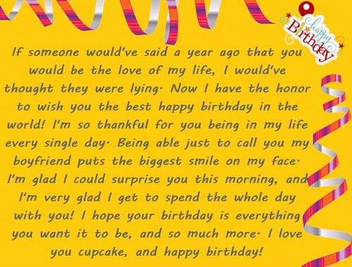 happy_birthday_paragraph1