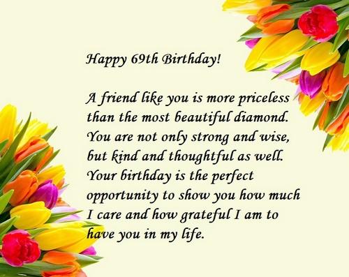 happy_69th_birthday_wishes1