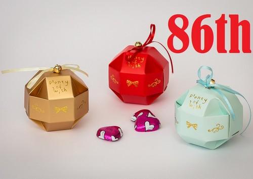 happy_86th_birthday_wishes8